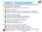 partie c concepts mat riels