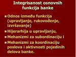 integrisanost osnovnih funkcija banke
