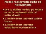 modeli realizovanja rizika od nelikvidnosti