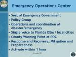 emergency operations center1