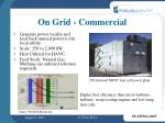 on grid commercial