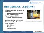 solid oxide fuel cell sofc