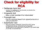 check for eligibility for rca