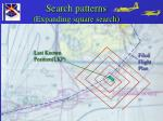 search patterns expanding square search