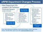 erpm department changes process