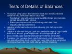 tests of details of balances1