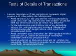 tests of details of transactions1