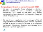 gli adempimenti fiscali del sostituto d imposta il conguaglio di fine anno6