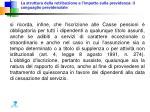 la struttura della retribuzione e l impatto sulla previdenza il conguaglio previdenziale11