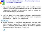 la struttura della retribuzione e l impatto sulla previdenza il conguaglio previdenziale5