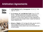 arbitration agreements