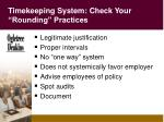 timekeeping system check your rounding practices