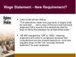 wage statement new requirement