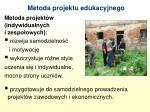 metoda projektu edukacyjnego1