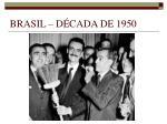 brasil d cada de 19503