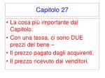 capitolo 271