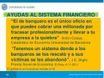 ayudas al sistema financiero