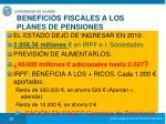 beneficios fiscales a los planes de pensiones