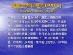 pafc phosphoric acid fuel cell