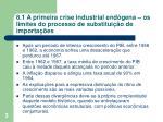 8 1 a primeira crise industrial end gena os limites do processo de substitui o de importa es