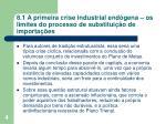 8 1 a primeira crise industrial end gena os limites do processo de substitui o de importa es1