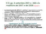 il d lgs 6 settembre 2001 n 368 e le modifiche del 2007 e del 2008 a parte ii
