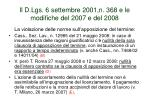il d lgs 6 settembre 2001 n 368 e le modifiche del 2007 e del 20081