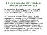 il d lgs 6 settembre 2001 n 368 e le modifiche del 2007 e del 20083