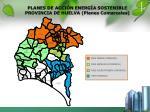 planes de acci n energ a sostenible provincia de huelva planes comarcales