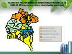 planes de acci n energ a sostenible provincia de huelva planes comarcales y municipales previstos