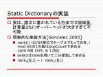 static dictionary1