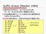 suffix arrays manber 1989