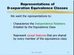 representations of d separation equivalence classes