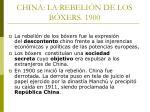 china la rebeli n de los b xers 1900