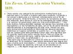 lin ze xu carta a la reina victoria 1839