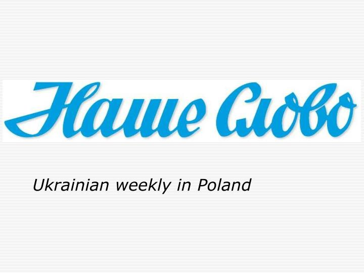 ukrainian weekly in poland n.