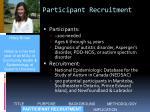 participant recruitment
