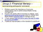 group 2 financial literacy summarising participants comments
