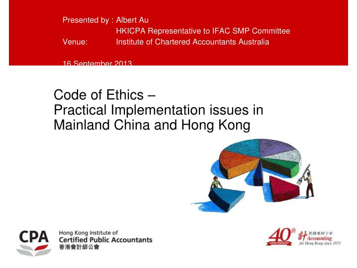 implementation of code of ethics This finding is in line with aje and awodele (2006) assertion that the implementing code of ethics will enhance high standard of services and allow the professionals to command respect from the.