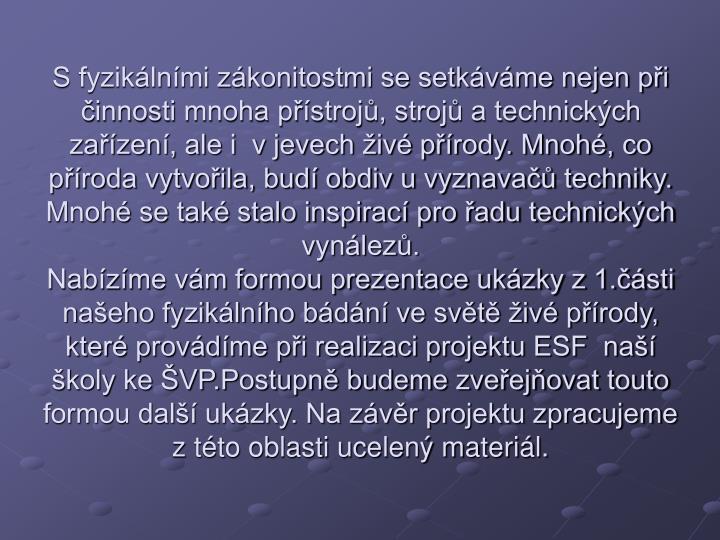 S fyzikálními zákonitostmi se setkáváme nejen při činnosti mnoha přístrojů, strojů a tech...