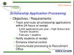 scholarship application processing1