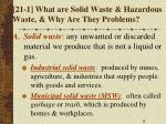 21 1 what are solid waste hazardous waste why are they problems