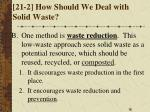21 2 how should we deal with solid waste1