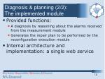 diagnosis planning 2 2 the implemented module