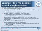 summary 2 2 two possible levels for implementation