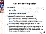 call processing steps