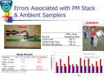 errors associated with pm stack ambient samplers