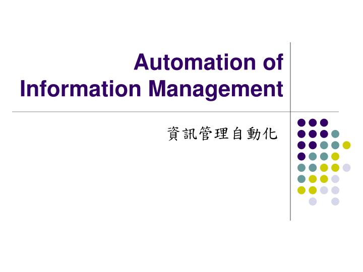 automation of information management n.