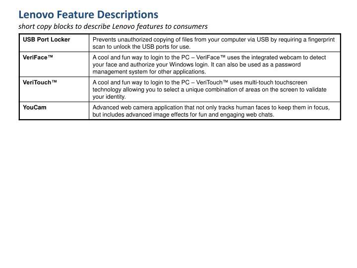 Lenovo Feature Descriptions