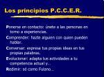 los principios p c c e r